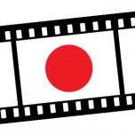 "Image for ""Japansk filmdag"""