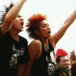 "Image for ""Beijing Punk"""
